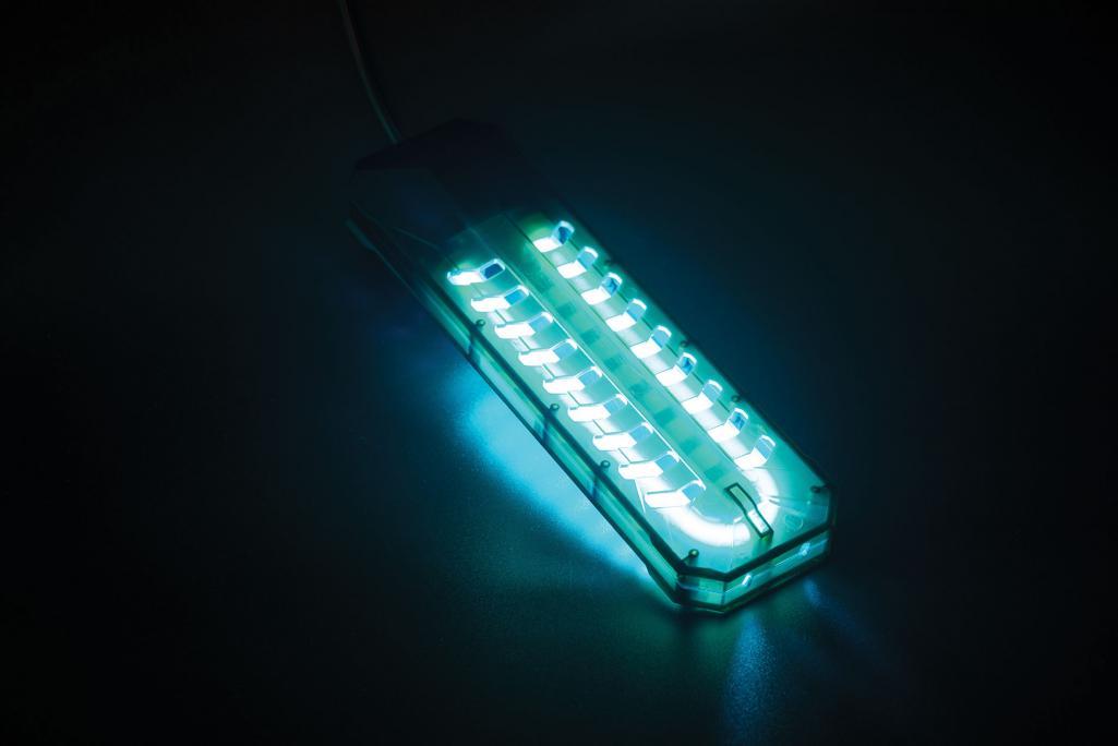 lighting_uvc